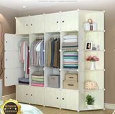 衣櫃簡約現代經濟型組裝塑料衣櫥臥室組合儲物櫃宿舍簡易收納櫃子【新店開張8折促銷】