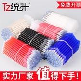 秀麗筆TZ統洲高溫消失筆粗桿服裝專用退色高溫筆芯皮革用100支袋裝