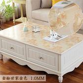 桌布pvc透明茶几桌布餐桌墊茶几墊桌布防水防燙油免洗長方形wy