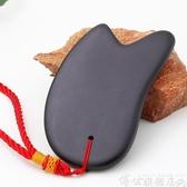 刮痧板 天然泗濱砭石刮痧板套裝面臉部腿背部全身通用非牛角玉石 新年禮物