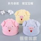 新生嬰兒帽子0-3-6月秋冬天純棉剛出生初生男女豬寶寶嬰幼兒胎帽1 極客玩家