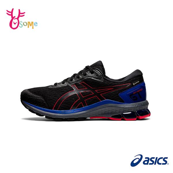ASICS慢跑鞋 男鞋 GT-1000 9 G-TX 足弓支撐 防水透氣 跑步鞋 輕量運動鞋 亞瑟士 C9189#黑藍◆奧森