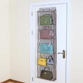 門後牆上櫃旁包包收納神器掛袋掛牆多層布藝牆上收納壁掛包袋防塵【快速出貨】