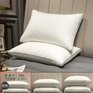 枕頭 南極人酒店枕頭芯護頸椎枕助睡眠家用單人雙人低枕芯整頭-快速出貨