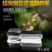 爬寵亞克力甲蟲昆蟲蜘蛛壁虎塑料飼養箱 JL3070 『伊人雅舍』TW