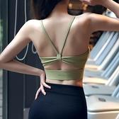 運動內衣 細帶一體式運動內衣美背透氣防震聚攏背心瑜伽胸罩夏季薄【八折搶購】