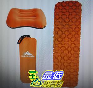 [COSCO代購] W2000548 High Sierra 收納式輕量充氣睡墊組