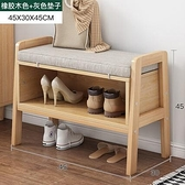換鞋凳換鞋凳鞋柜家用門口軟包坐墊凳北歐進門可坐式儲物凳實木穿鞋凳子~ 出貨八折下殺~