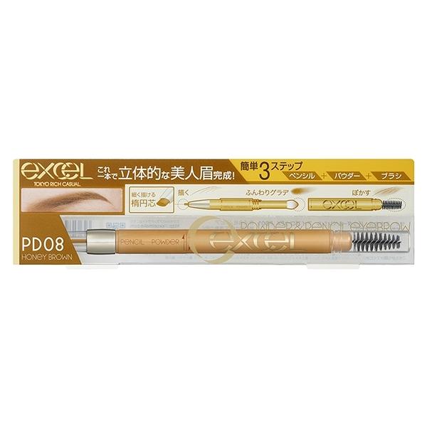 EXCEL 3合1持久造型眉筆08蜜糖棕