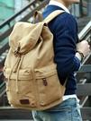男士帆布雙肩包書包潮流休閑大容量旅行包背包男包