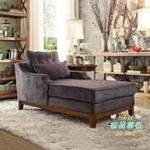 貴妃椅 美式貴妃椅歐式貴妃沙發躺椅貴妃床美人榻布藝沙發床M4222$T