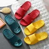 【2雙裝】居家拖鞋女夏室內浴室防滑軟底可愛拖鞋【極簡生活】