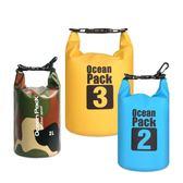 雙十二狂歡購手機防水袋 防水包手提單肩斜跨包 旅行便捷收納袋海邊沙灘游泳包 熊貓本