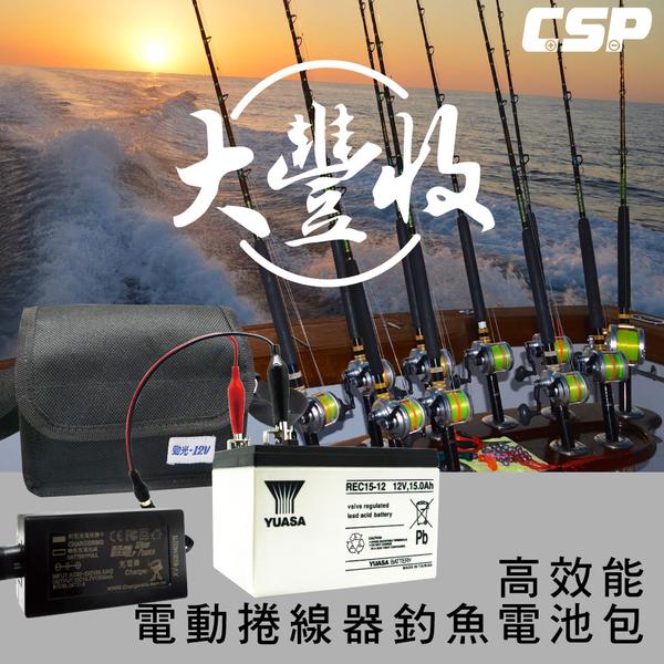 Daiwa 電動捲線器專用電池包 (REC 12V15AH)(REC15-12)