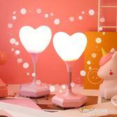 創意可愛床頭臺燈愛心少女LED氛圍裝飾燈臥室小夜燈禮物拍照道具  朵拉朵衣櫥