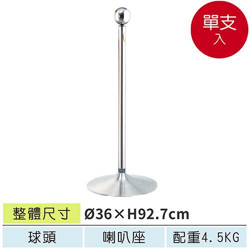 台灣製造圓頭掛勾式不鏽鋼圍欄柱 WSW-R1S(A) ☆限量破盤下殺55折+分期零利率☆
