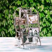 金屬相框5寸6寸金屬旋轉風車摩天輪相框影樓用摩天輪相架創意生日聖誕新年禮物【1件免運】