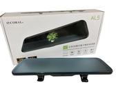 CORAL AL5 【附32G+GPS天線/10米線】12吋/SONY感光/2K/聲控/觸控/電子雙錄後視鏡/行車記錄器/流媒體