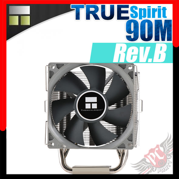 [ PC PARTY  ]   利民 Thermalright TRUE Spirit 90M Rev.B CPU散熱器
