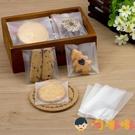 半透明磨砂餅干袋曲奇袋糖果食品包裝袋自封機封袋【淘嘟嘟】