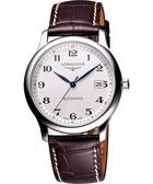 【滿額禮電影票】LONGINES 浪琴 Master 巨擘系列機械腕錶/手錶-銀x咖啡 L27934783