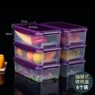 耐熱飯盒男女可微波爐加熱用上班族保鮮帶蓋密封收納盒成人便當碗 【優樂美】