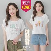 【五折價$290】糖罐子多款造型袖反摺雪紡上衣→現貨【E53399】