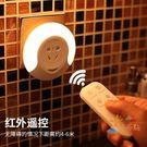 檯燈小夜燈無線遙控智慧小夜燈可調光搖控家用睡覺節能檯燈臥室床頭插電喂奶