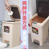 大號垃圾桶家用客廳臥室衛生間有蓋創意腳踏式廁所廚房帶蓋紙簍踩【快速出貨】