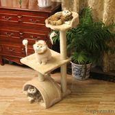 貓跳台 貓爬架貓窩貓玩具劍麻貓抓板貓樹貓抓柱貓跳臺jy【快速出貨好康八折】