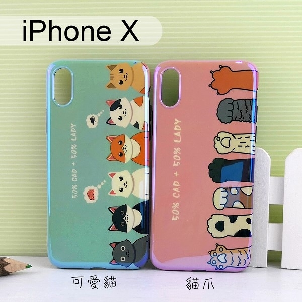 貓咪系列藍光保護殼 iPhone X / Xs (5.8吋)