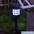 太陽能燈 草坪燈小房子燈迷你太陽能燈小宮燈庭院花園燈 微愛居家生活館