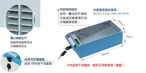 【YUDA】DF-MP-30C 30格手機櫃/行動電話/保管櫃