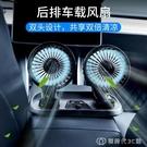 车载风扇 雙頭車載電風扇12v24v通用大貨車強力制冷USB汽車風扇面包車強風