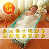 簡易組裝摺疊浴缸成人浴盆摺疊浴桶洗澡盆免充氣沐浴桶加厚  igo 居家物語