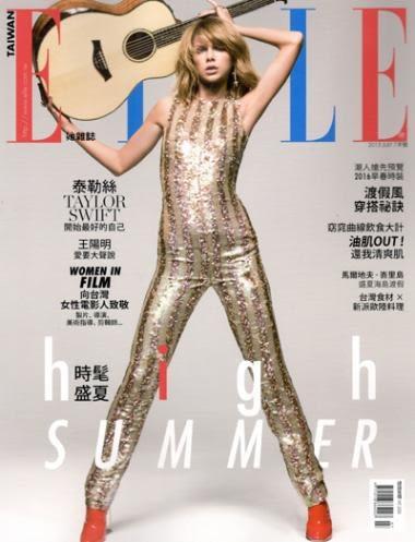 ELLE 女性時尚雜誌一年12期   加贈2期《SV6732》HappyLife