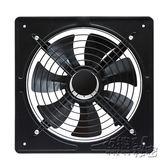 強力大風力工業鐵排風扇12寸換氣扇廚房窗台排油煙風機排氣扇HM 衣櫥の秘密