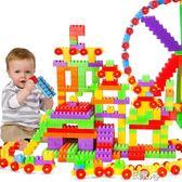 兒童益智男女孩寶寶大號顆粒塑料/E家人