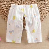 夏季嬰兒紗布開檔短褲七分褲男女寶寶紗布短褲兒童褲子紗布褲三角衣櫥