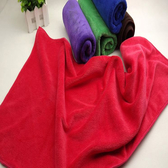 ◄ 生活家精品 ►柔軟吸水毛巾 30x70 批發 小方巾 洗碗巾 贈品 擦手巾 洗手台 廚房【P608】