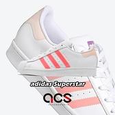 adidas 休閒鞋 Superstar W 白 橘 女鞋 運動鞋 貝殼頭 【ACS】 FW2502