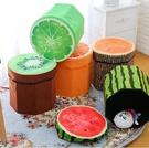 儲物凳 絨布水果凳儲物凳創意收納凳可坐人收納箱小凳子換鞋凳整理箱TW【快速出貨八折搶購】