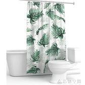 北歐綠色熱帶植物清新加厚防水防霉衛生間隔斷簾廚房窗簾門簾浴簾 NMS名購居家