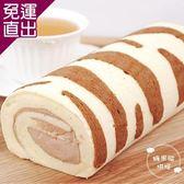 糖果貓烘焙 貓紋蛋糕捲(420g/條)【免運直出】