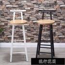 吧台椅吧台椅子高腳凳酒吧椅吧台凳家用靠背吧台高凳簡約前台高腳桌椅 【快速出貨】