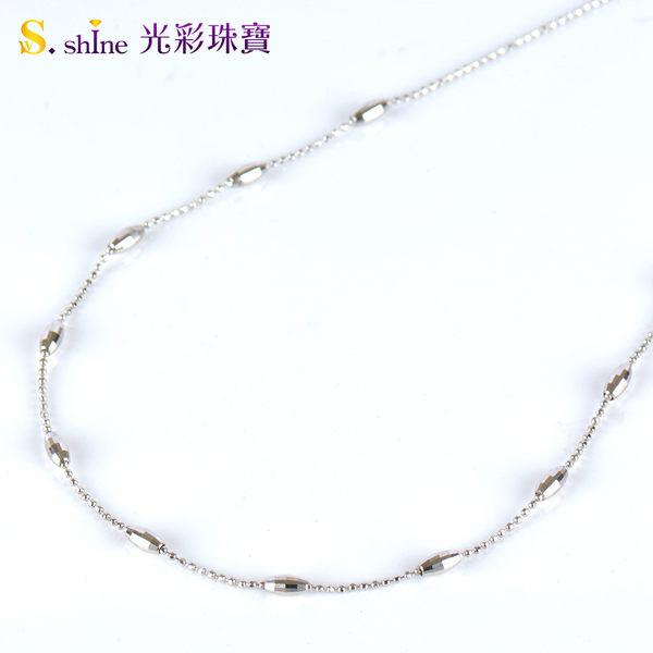 【光彩珠寶】日本鉑金項鍊 旋轉愛情