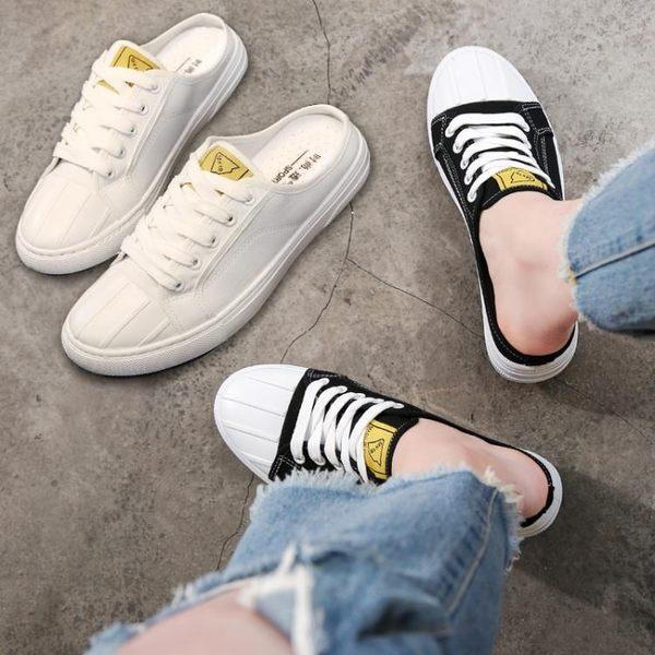夏季男士拖鞋韓版潮流外穿半拖鞋男帆布無跟懶人一腳蹬包頭拖鞋子 米娜小鋪