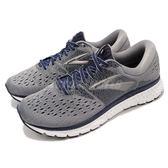 BROOKS 慢跑鞋 Glycerin 16 甘油系列 十六代 灰 藍 超級DNA動態避震科技 運動鞋 男鞋【PUMP306】1102892E059