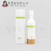 立坽『免沖洗護髮』歐萊德公司貨 O right 綠茶保濕蜜乳180ml IH11