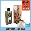 【196896302】木酢達人-天然黃金水檜木沐浴乳500ml-全身可用